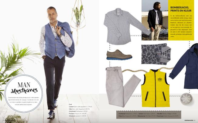 Koopman Fashion-1