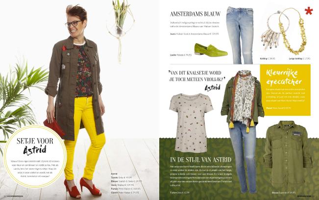 Koopman Fashion-7